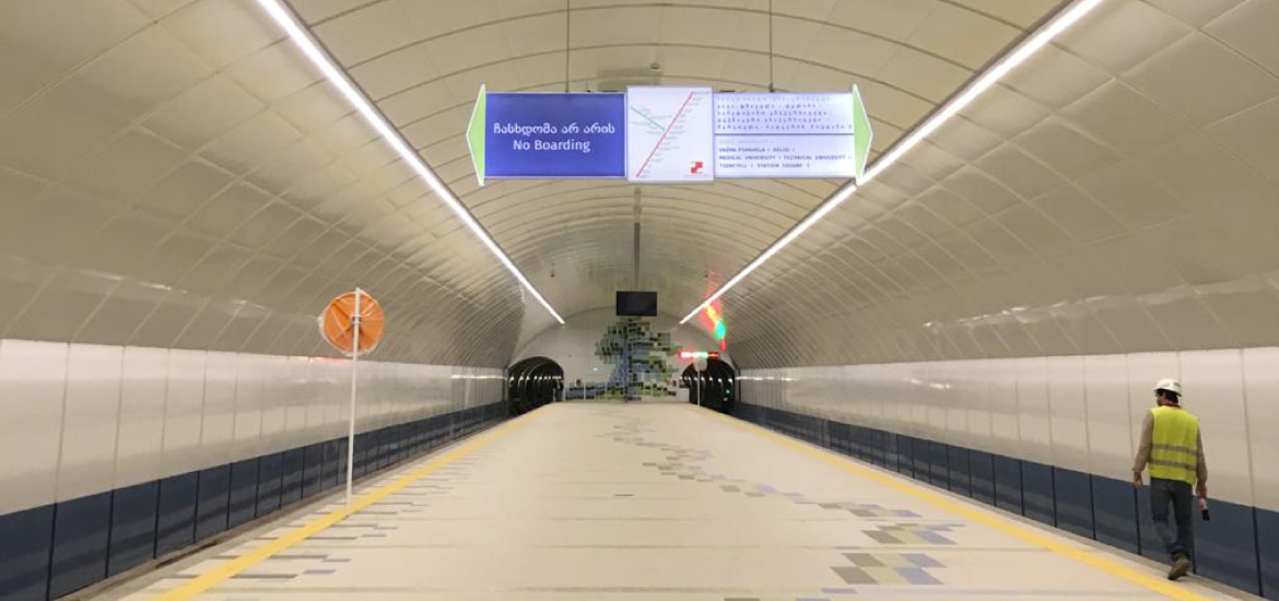 Tbilisi Metro Extension Project